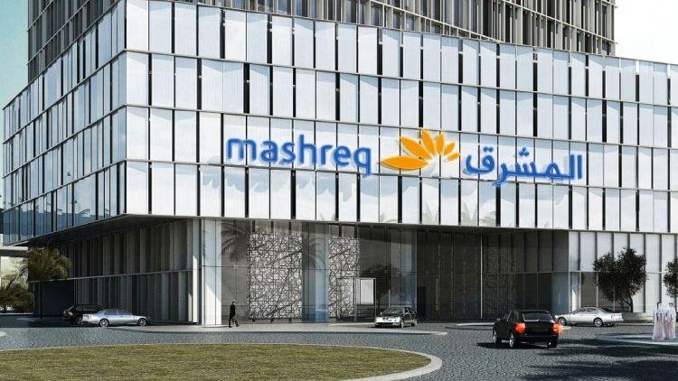 Senior banker urged to postponed the implementation of VAT in UAE