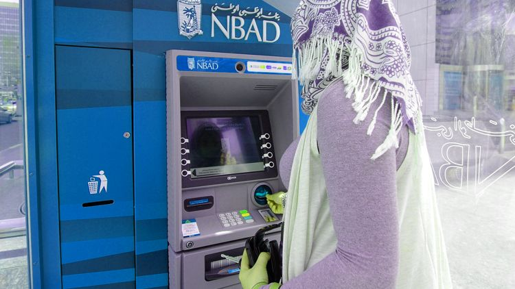 No VAT will be levied on amount withdrawn from other bank's ATM